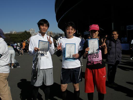 激走!チーム新宿外科2009