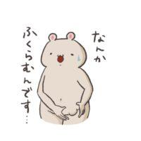 下腹部、足の付け根、鼠径部のふくらみは鼠径ヘルニアかも!